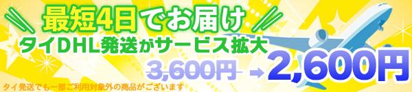 sale_banner