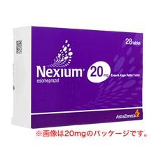 ネキシウム 20mg/40mg