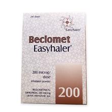 ベクロメタゾン吸入剤(喘息 治療薬)
