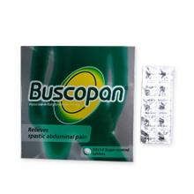 ブスコパン(鎮けい剤)