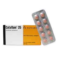 カタフラム(消炎鎮痛剤)