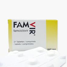 ファムビル錠 250mg(ヘルペス治療薬)