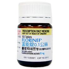 フロリネフ0.1mg(慢性副腎不全治療薬)