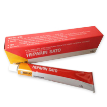 ヘパリンナトリウム軟膏