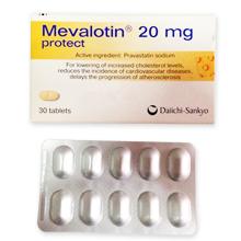 メバロチン錠(高脂血症治療薬)20mg