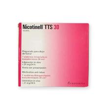 ニコチネルTTS(禁煙治療・補助薬ニコチンパッチ)