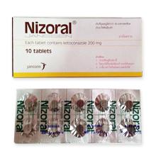 ニゾラール錠 200mg(抗真菌剤)