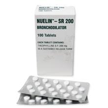 ニュエリン(気管支拡張剤)