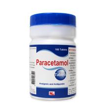 パラセタモール(消炎鎮痛剤)