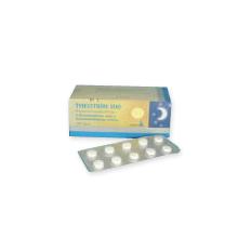 テオトリム 200mg(喘息 治療薬)