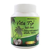 ココナッツオイルサプリメント(Vita Tip)